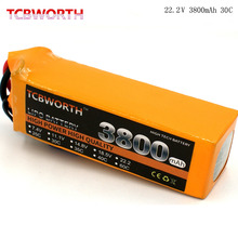 TCBWORTH 6S 22.2V 3800mAh 30C-60C RC Drone LiPo battery For RC Helicopter Airplane Quadrotor Car boat Truck Li-ion battery