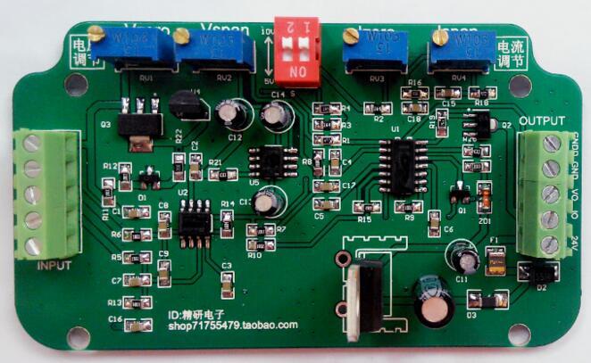4-20mA Load Cell sensor Amplifier Transmitter voltage current converter 0-10V