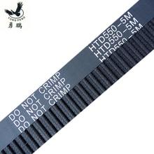 5pcs HTD5M belt 550-5M-15 Teeth 110 Length 550mm Width 15mm 5M timing belt rubber closed-loop belt 550 HTD 5M S5M Belt Pulley