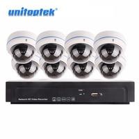 8CH 1080P POE NVR KIT 48V POE NVR With 8pcs 1080P Dome IP Camera 2 0Megapixel