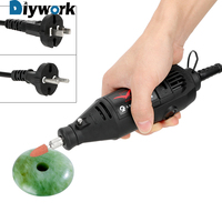 DIYWORK Electric Grinder Drilling And Cutting Electric Drill Variable Speed Rotary Tool Power Tools