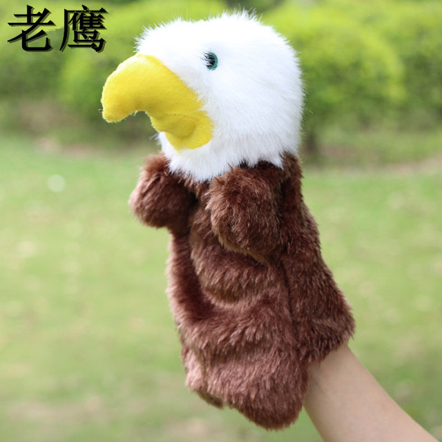 Candice Guo Hot Sale Super Cute Animal Eagle Plush Toy Hand Puppet
