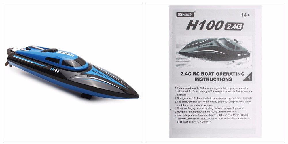 Skytech H100 RC Boat 2.4GHz 4 Channel 30kmh Racing Remote Control Boat (3)