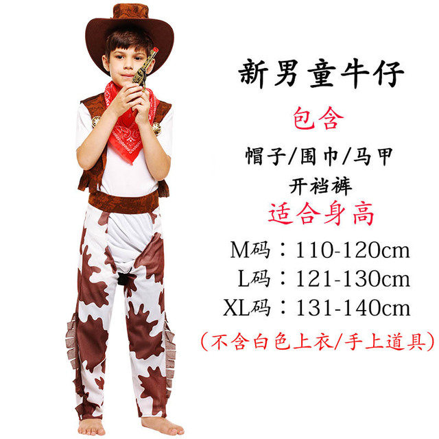 Halloween Costume For Children Boy Girl Cosplay Western Male Cowboy