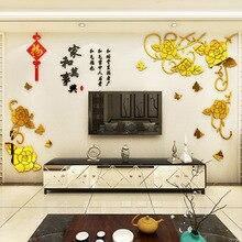 Creative Flower vine DIY Children's room bedroom home living room TV background wall decoration 3D acrylic wall sticker цены