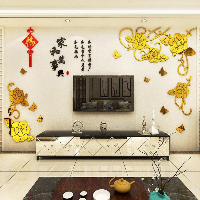 Creativo flor vid DIY habitación de los niños dormitorio hogar sala de estar TV Fondo decoración de pared 3D acrílico pared pegatina