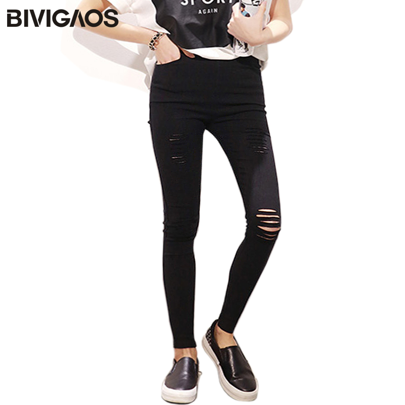 BIVIGAOS Fashion Spring Summer Damen Skinny Ripped Jeans Leggings Torn Hole Woven Stretch Baumwolle Leggings Jeans Hosen für Frauen