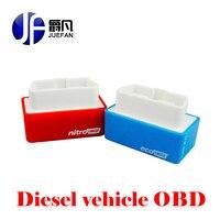 EcoOBD2 칩 튜닝 상자 디젤 자동차 15% 연료