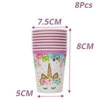 8pcs-cup