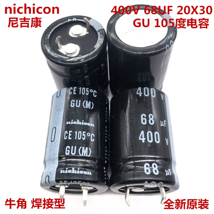 2pcs//10pcs  100uf 400v Nichicon GJ 25x20mm 400V100uF Snap-in PSU Capacitor