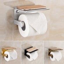 Держатель для туалетной бумаги алюминиевые многофункциональные