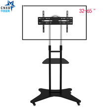 Heavy Obligation TV Cart For LCD LED Plasma TV Top Adjustable Stand Mount With Wheels And Shelf  For TV 32″-65″ Up To 110lbs