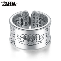 Retro Thai Silver Ring S999 Fine Silver Heart Sutra Ring Opening Men S And Women S