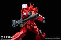 HGBF 026 1/144 Gundam Baidai Gundam לוחם אדום מדהים לבנות לוחמי Tri מודל מורכב מודל בקנה מידה