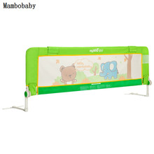 Hot Infant Safety Bed 1.5 m Guardrail Heightening Baby Bed Fence Suitable For Universal Bed Green Fat Elephant Pattern Baby Gate