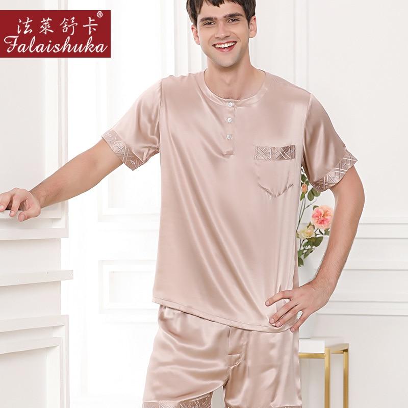19 Momme 100% Silk Shorts Sleepwear Men Pajamas Sets 100% Mulberry Silk Short Sleeve Summer Elegant Pyjamas For Male T9048