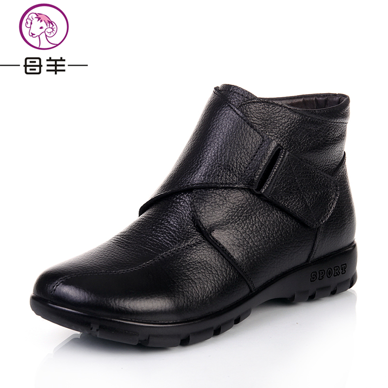 aliexpress buy plus size 35 43 2014 new ankle boots