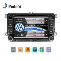 Podofo 2 DIN 7 ''автомобильный мультимедийный плеер dvd плеер автомобиля gps навигации Bluetooth Радио FM для Volkswagen VW Golf mattwayT6 Sharan