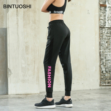 BINTUOSHI Fitness Pants Women Zipper Pocket Jogging Pant Printed Quick Dry Workout Sports Trousers Running