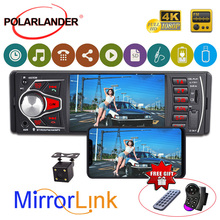 4.1 HD AUX Input FM TF USB SD RDS MP5 Player 1 DIN Car Radio Stereo Bluetooth Mirror Link Autoradio radio cassette player