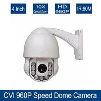 Yunsye الحرة shippig سريع dhl/tnt/ems/ups ل 4 بوصة السيدا مصغرة كاميرا عالية السرعة القبة 960 وعاء البسيطة سرعة قبة outdoor السيدا كاميرا