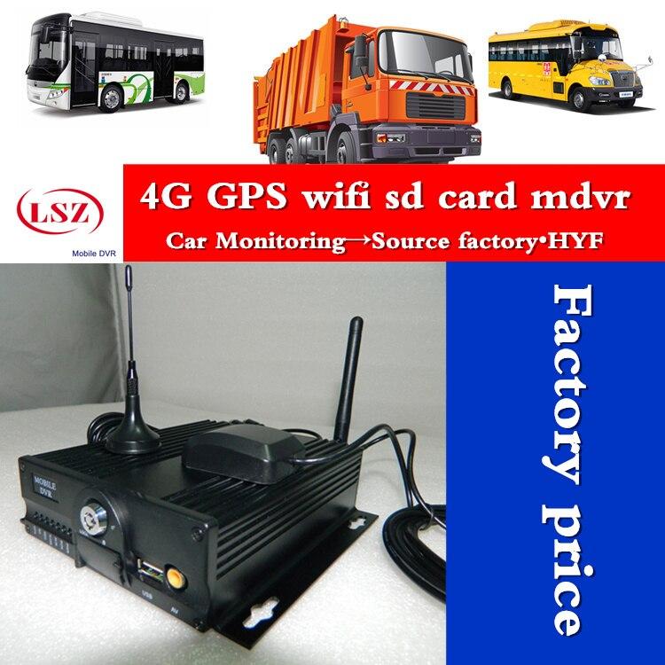 factory production 4g gps wifi 4ch double sd card mdvr hd school bus h.264 cmsv6 ahd720p/d1 mobile dvr