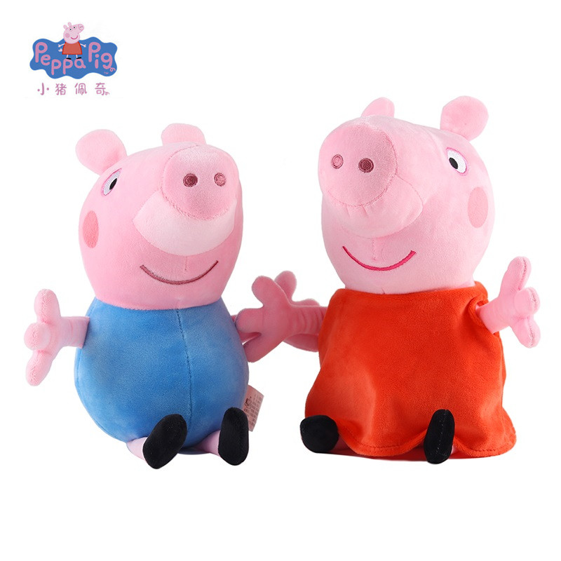 Świnka Peppa mała dziewczynka George tata mama pluszowa zabawka rodzina 19cm wypełniona lalka różowe pluszowe zabawka świnka dziecko urodziny/prezent na boże narodzenie