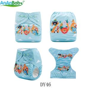Image 4 - AnAnBaby 5 pcs เลือกได้อย่างอิสระตำแหน่งพิมพ์กระเป๋าเด็ก Nappies Reusable ล้างทำความสะอาดได้แทรก