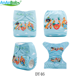 Image 4 - AnAnBaby 5 stücke Wählen Frei Position Gedruckt Tasche Baby Windeln Mehrweg Waschbar Mit Einsätzen