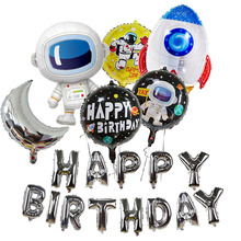 Outer Space Theme Birthday Party Astronaut Rocket Ship Foil Balloons Galaxy Solar System Kids Birthday Decoration Favor Toy Ball