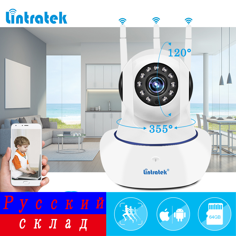 Sem fio wi-fi Câmera de Segurança IP 1080 P wi-fi P2P Videovigilância mini Home CCTV Camara Onvif Ipcamera Monitor Do Bebê LINTRATEK