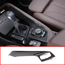 For BMW X1 F48 2016-2019 Car Accessories Carbon Fiber ABS Car Central Control Multimedia Panel For BMW X2 F47 2018 2019 LHD