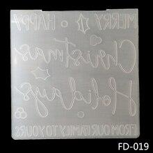 AZSG Happy / Merry Christmas Embossing Plates Design DIY Paper Cutting Dies Scrapbooking Plastic Folder