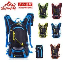 18L vízálló kemping hátizsák Kültéri Sport Mászó Lovaglás Kerékpáros táska Sport hátizsákok Hátizsák Motoros kerékpáros táska