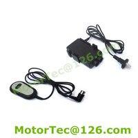선형 액추에이터 DC 모터 컨트롤러 전원 공급 장치 스위치 110-240V 입력 12V 24V 출력