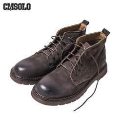 CMSOLO ботильоны Для мужчин теплые зимние ботинки Martin полусапожки зимние плюшевые из натуральной кожи коричневый, Серый ботильоны Для мужчин