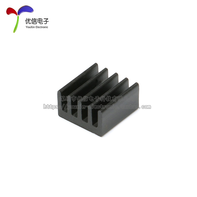 Fin 8.8*8.8*5MM (black) high quality small radiator 200pcs lot 0 36kg heatsink 14 14 6 mm fin silver quality radiator