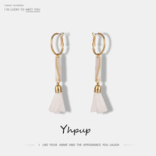 Yhpup Charms White Shell Long Tassel Drop Earrings Detachable Charms Statement Dangle Earrings Pendientes Mujer Moda 2018 Party(China)