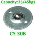 CY-30B unidad de transferencia de Bolas de Acero Prensado, 35kgs/45kgs capacidad de carga CY30B 2 agujeros de tornillo lanzador de bola de brida de montaje