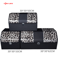 E FOUR Car Rear Trunk Storage Box Leopard Print Leather Wooden Plate Support Stowing Tidying Accessories All Type Vehicle Cars