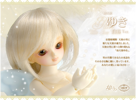 1/6 scale doll Nude BJD Recast BJD/SD cute kid Resin Doll Model Toys.not include clothes,shoes,wig and accessories A358