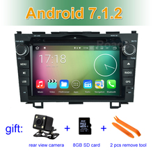 """8 """"1024*600 Quad Core Android 7.1 Samochodowy Odtwarzacz DVD GPS dla Honda CRV CR-V 2006 2007 2008 2009 2010 2011 z BT Wifi Radio"""