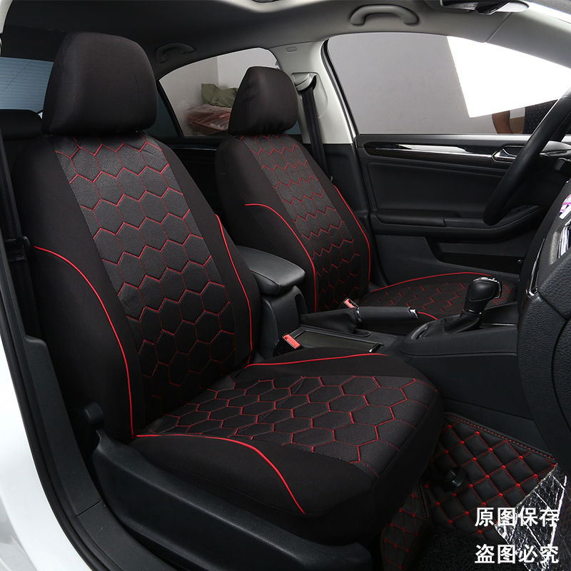 Car seat cover auto seat covers for toyota fj land cruiser for Lederen interieur auto