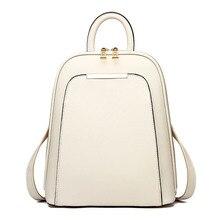 Кожа PU минималистский Для женщин рюкзак Универсальный леди дорожная сумка Школьный рюкзак черный Планшеты сумка