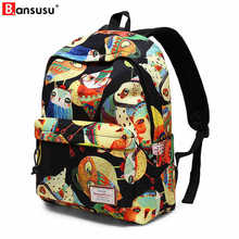 Bansusu Fresh Style Women Backpacks owl Print Bookbags Canvas Backpack School Bag For Girls Rucksack Female Travel Backpack perilla brand small backpack travel bag unisex school bag for teenage students backpacks rucksack bookbags cool urban backpack