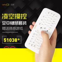 2017 new F2s wireless mouse and keyboard Mini Wireless mouse development kit air flying squirrel for computer TV
