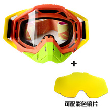 100 Racecraft Replace Les and font b Motocross b font font b Goggle b font For