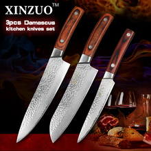 XINZUO 3 pcs Kitchen knives set Japanese Damascus kitchen knife surper sharp chef santoku knives Color wood handle free shipping