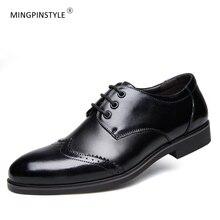 Classic Men's Dress Shoes Black Brown Lace-up Wedding Shoes Cow Leather Brogue Shoes Fashion Mens Business Party Shoes