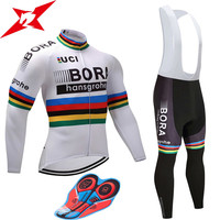 2017 Spring Autumn Team Pro BORA Cycling Jersey Pants Set Ropa Ciclismo MTB Windproof Cycling Wear